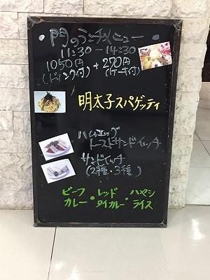 12/5(月)〜12/9(金)
