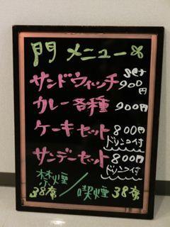 CIMG0869_R.JPG