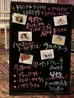 2/13(月)〜2/17(金)
