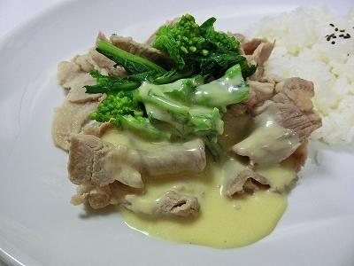 ゆで豚と菜の花の辛子マヨネーズソース&ライス