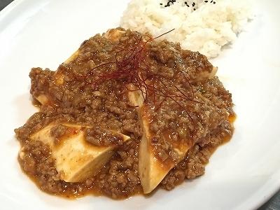 麻婆豆腐飯20160112